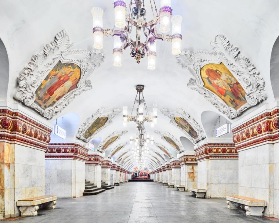 """Station """"Kiyevsskaya"""", Moskau, Russland"""