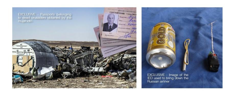Bombe IS Ägypten