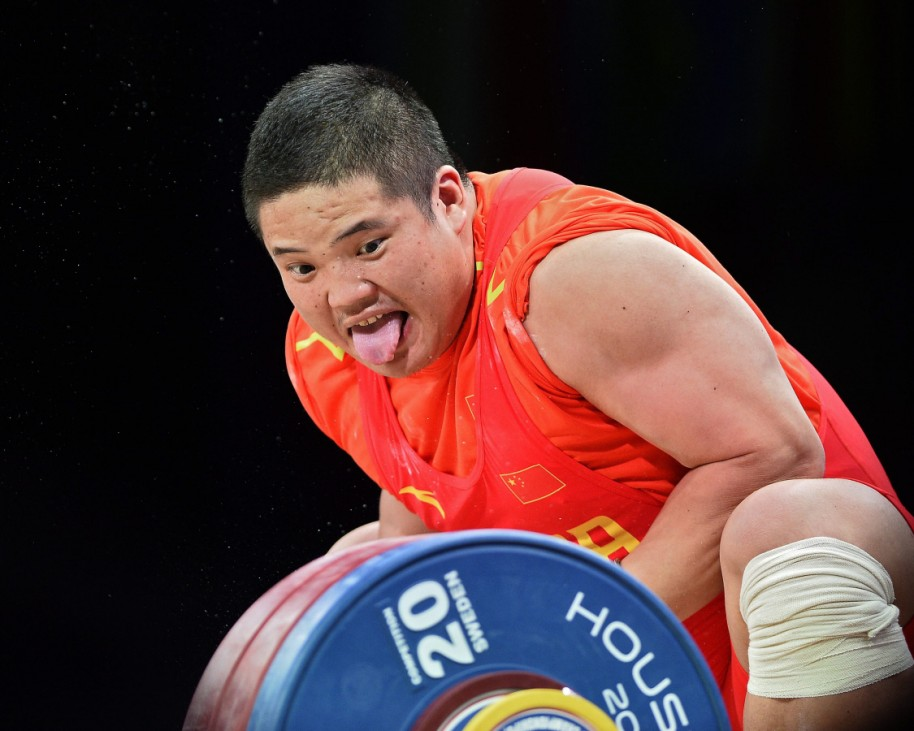 Weightlifting World Championships