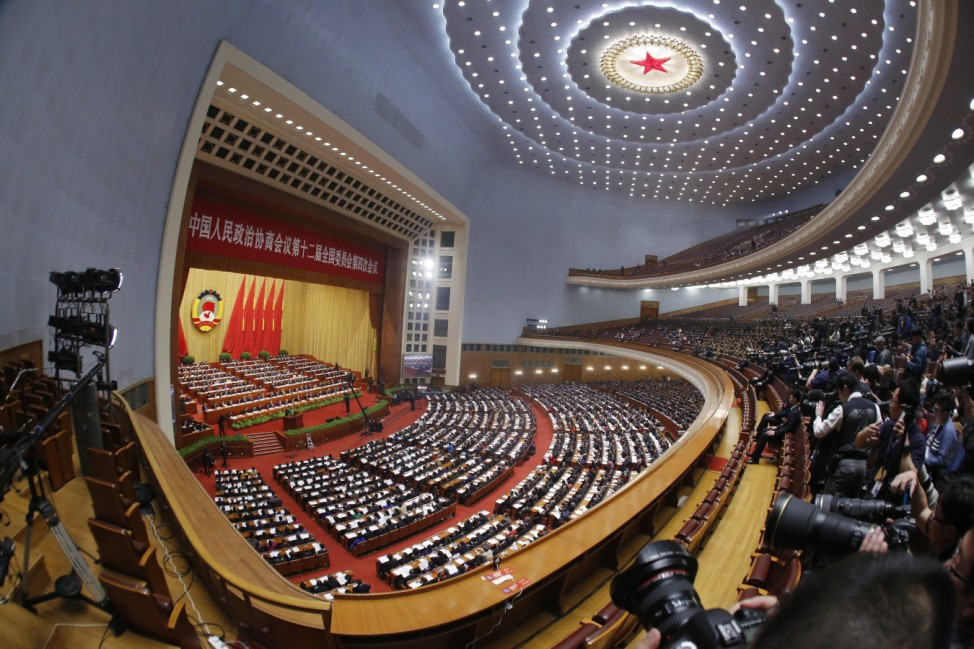 12th National Committee of the Chinese People's Political Consult