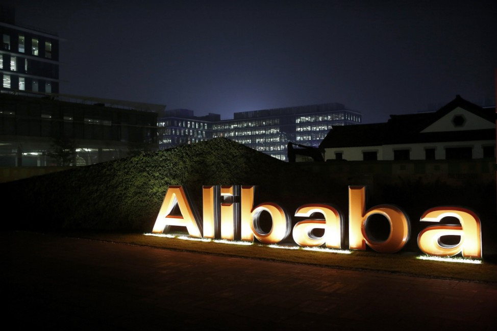 File photo of the logo of Alibaba Group seen inside the company's headquarters in Hangzhou