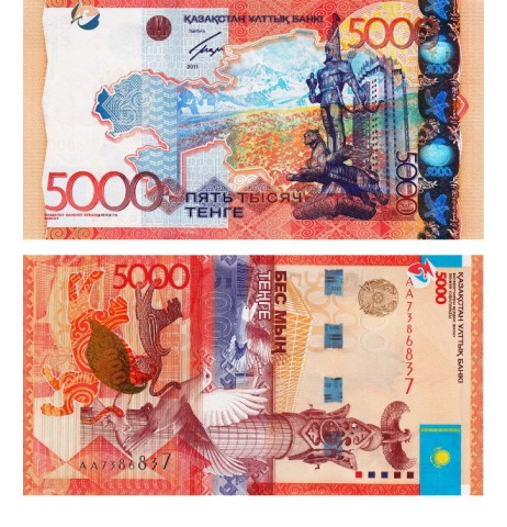 International Bank Note Society