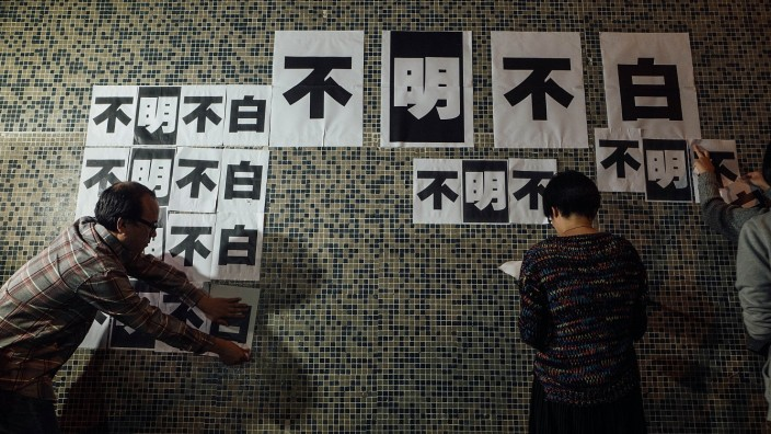 Protest At Ming Pao Headquarters After Top Editor Sacked