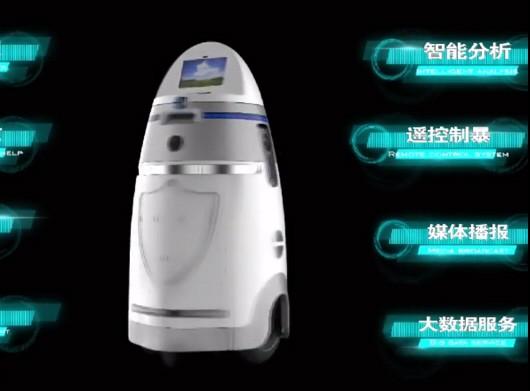 Anbot Roboter Polizei China