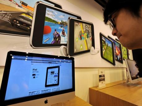 iPad, AFP