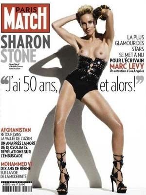 Sharon Stone, Match