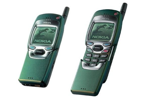 Nokia 7110, Matrix-Handy
