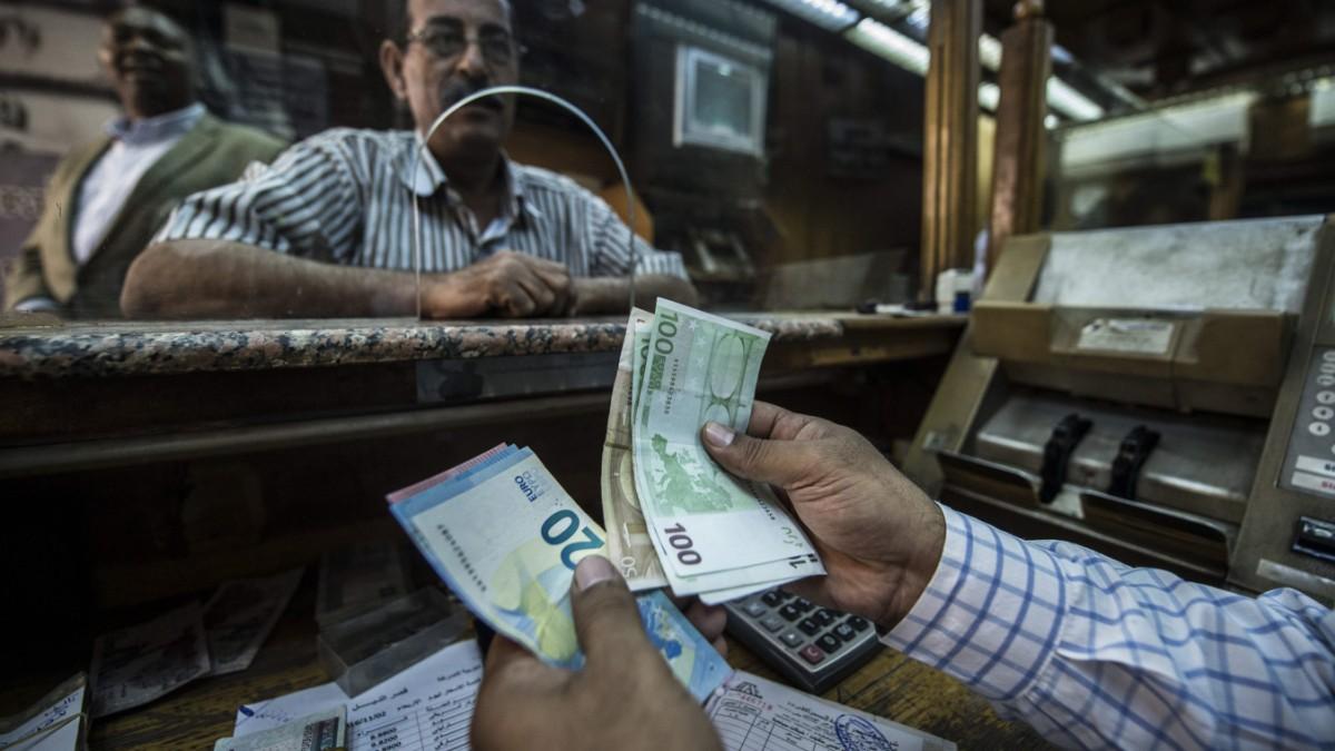 1 ägyptische pfund in euro