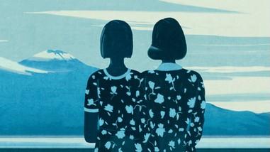 Buchcover - 'Meine geniale Freundin' von Elena Ferrante