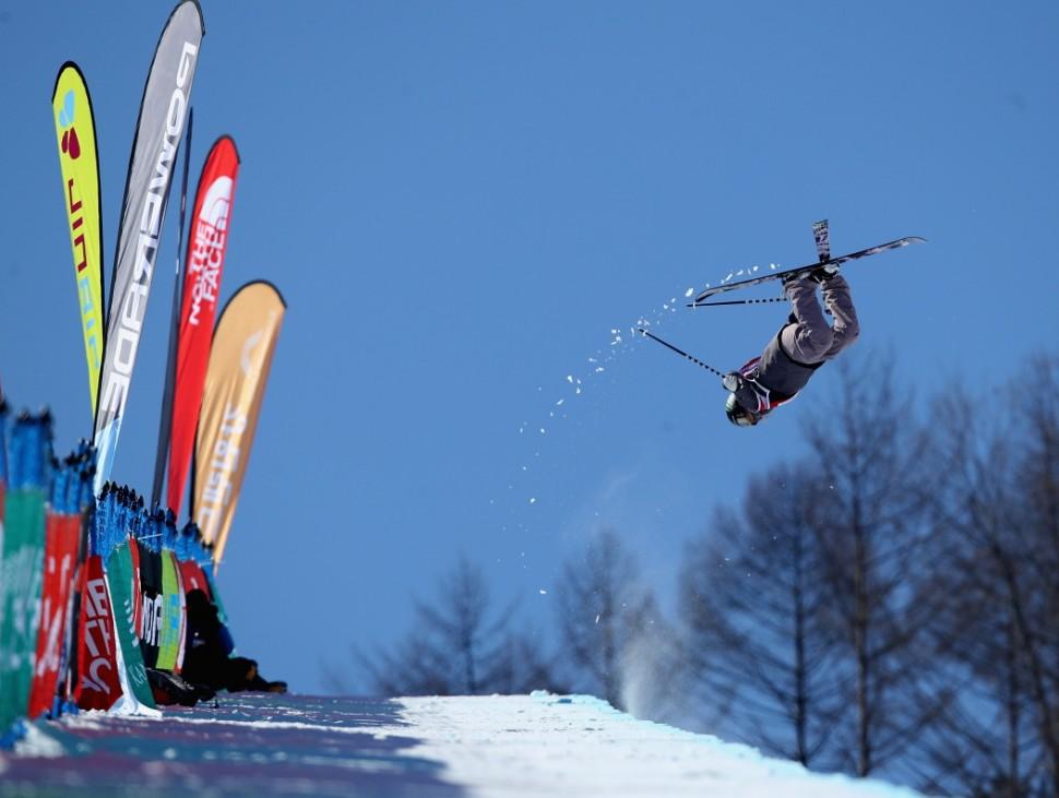 FIS Freestyle World Cup - Ski Halfpipe Qualification