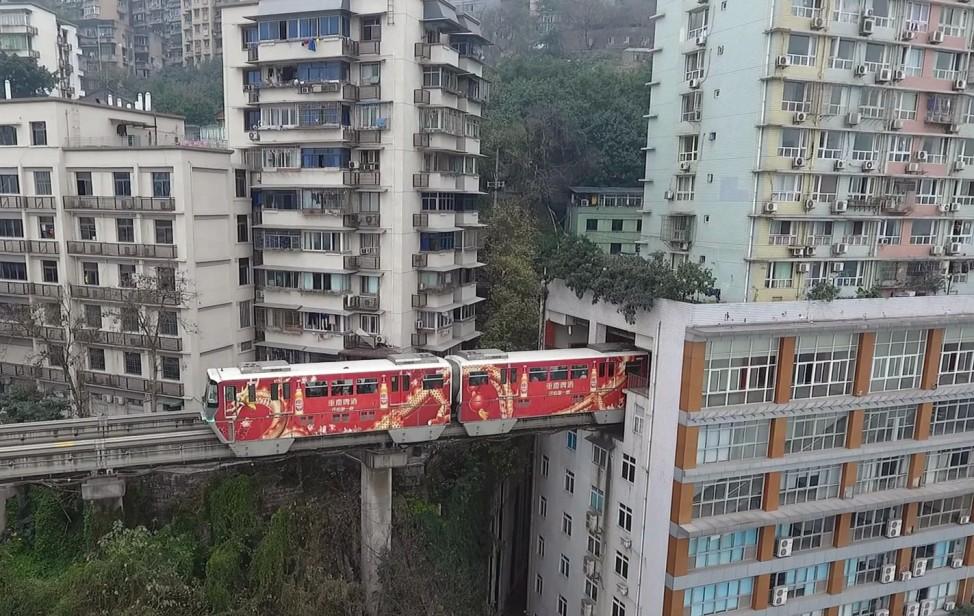 March 18 2017 Chongqin Chongqin China Chongqing CHINA March 18 2017 EDITORIAL USE ONLY CH