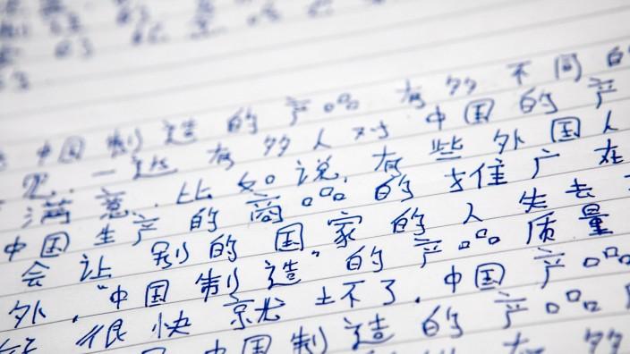 Chinesisch-Abitur am St.-Anna-Gymnasium