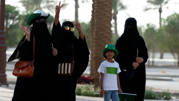 Saudi Arabia women arrive to  a rally to celebrate the 87th annual National Day of Saudi Arabia in Riyadh