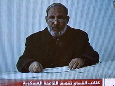 gazastreifen israel hamas mahmud sahar afp