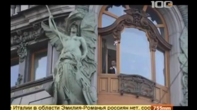 Pawel Durow: 2012 warf Pawel Durow in Sankt Petersburg 5000-Rubel-Scheine, zu Papierfliegern geformt, aus dem Fenster. Publikum sammelte sich schnell.