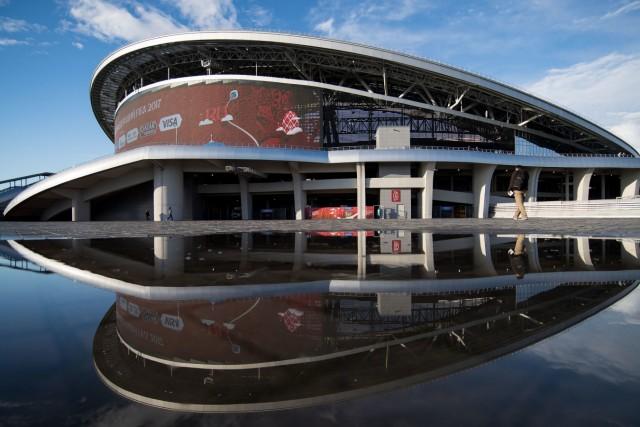 WM 2018 - Kasan Arena