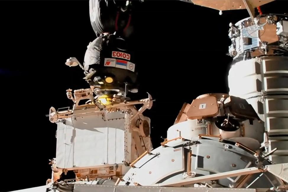 Gerst an Raumstation ISSangekommen