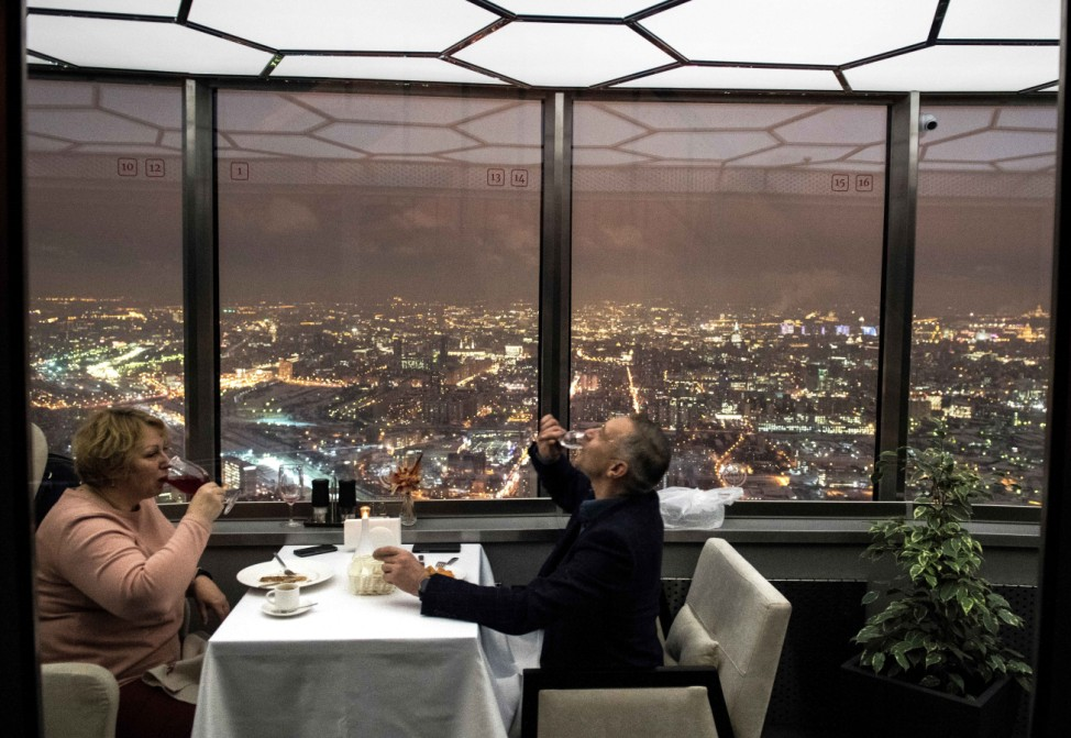 Restaurant im Ostankino TV Tower in Moskau