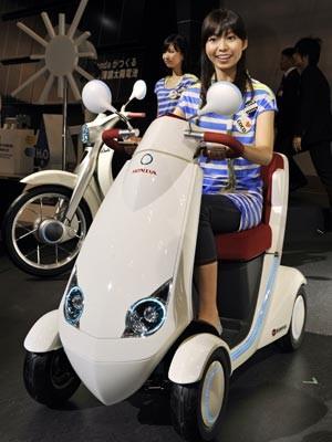 41. Tokyo Motor Show