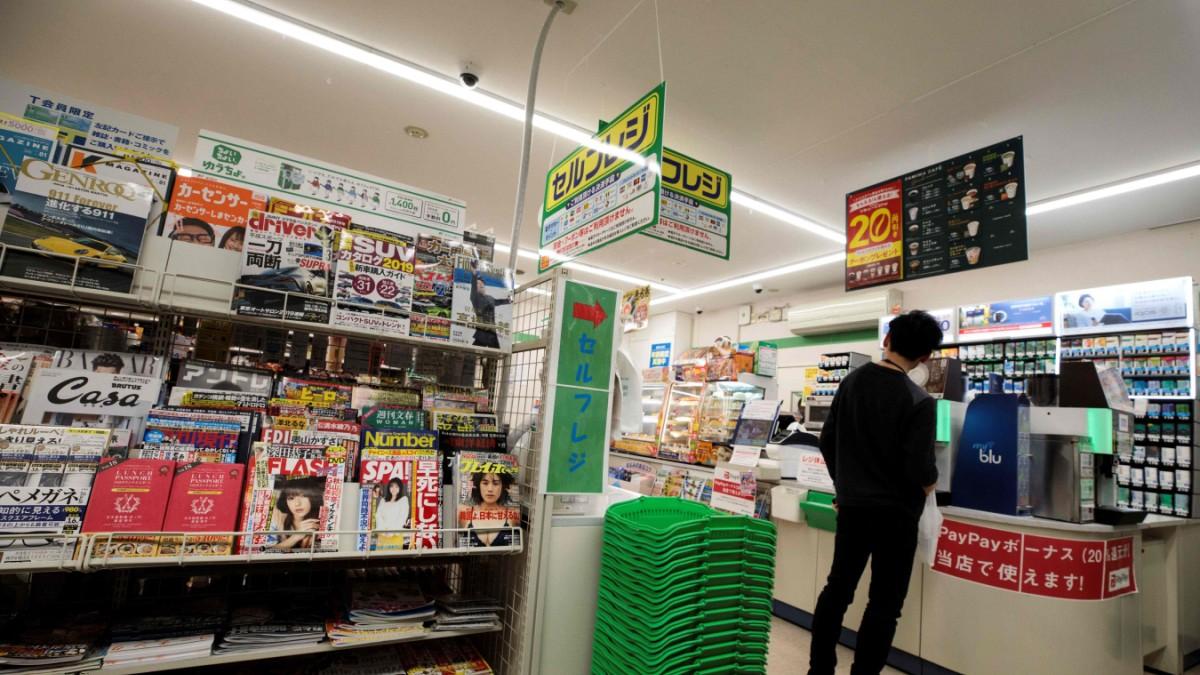 Japan Familie Sexualerziehung