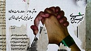 Ahmadinedschad, AFP