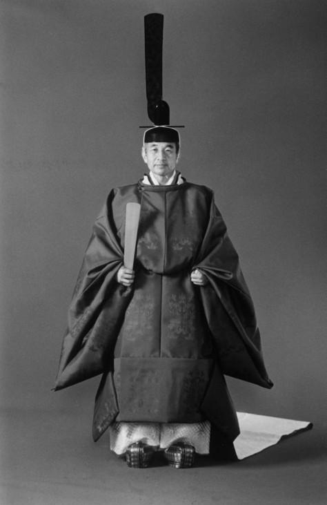 Krönung von Kaiser Akihito, 1990