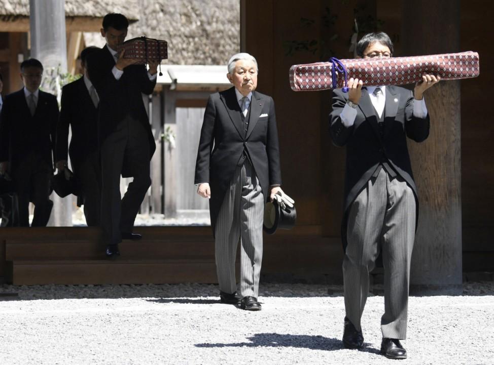 Japanischer Kaiser Akihito