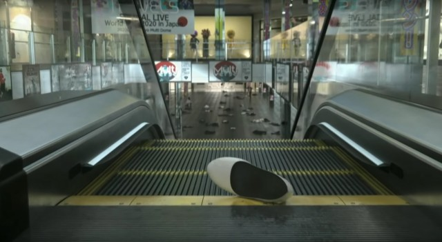 Ghostwire Tokyo Screenshot
