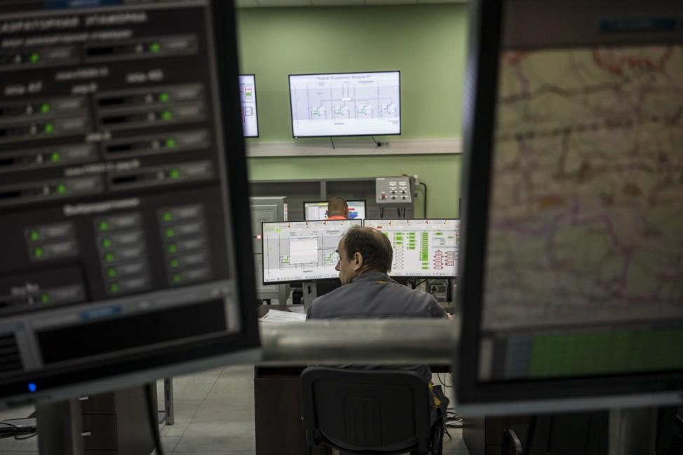 Chernobyl 'New Safe Confinement' Structure Nears Ukrainian Handover