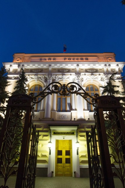 Russia's Central Bank As Russian Stocks Retreat