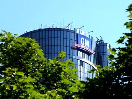 General Motors Renaissance Center Zentrale