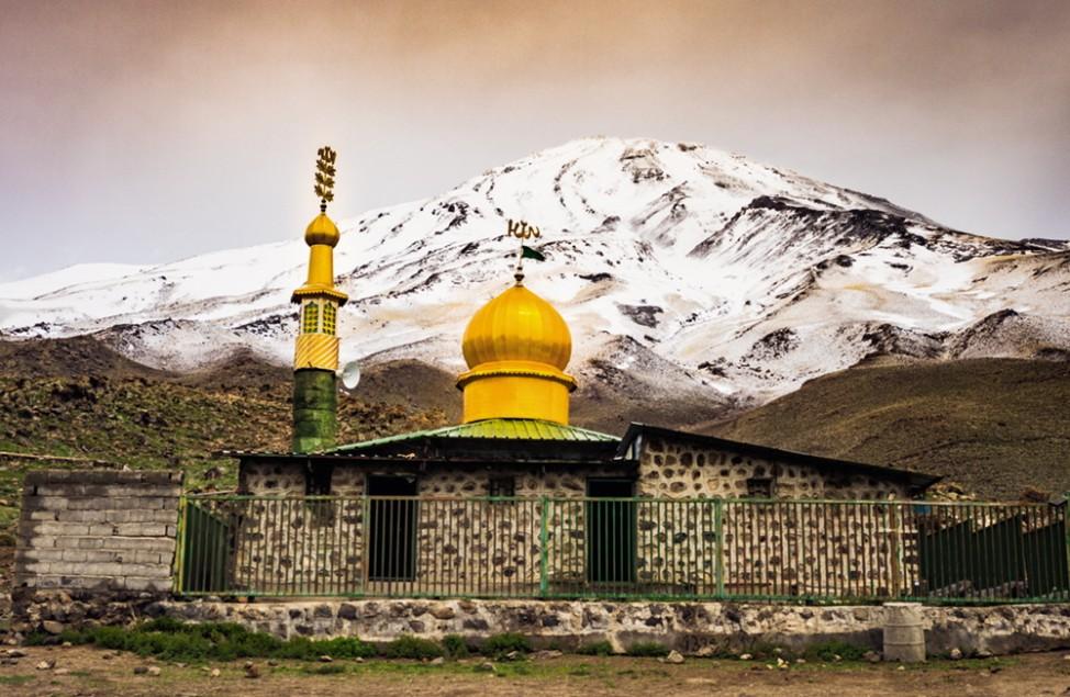 Vulkane Iran Damawand Volcanic Seven Summits