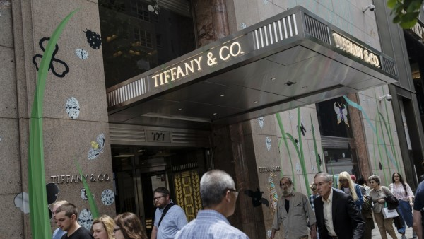 Tiffany & Co. Flagship Store Ahead Of Earnings
