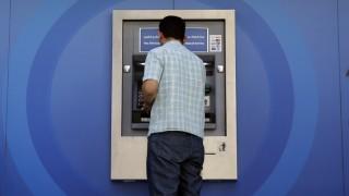 Postbank aktuelle Themen & Nachrichten