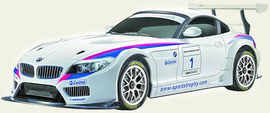 Um dieses BMW-Modellauto wird in München vor Gericht gestritten.