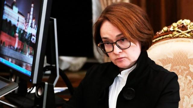 Die Leiterin der russischen Zentralbank Elwira Nabiullina.