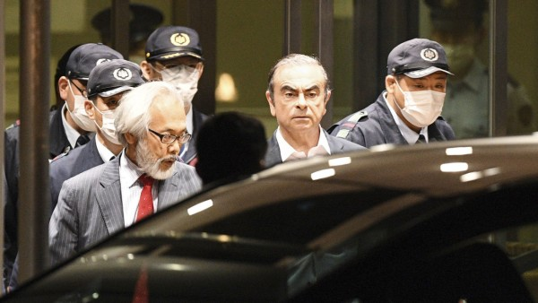 News Themen der Woche KW17 News Bilder des Tages Ghosn released on bail for 2nd time Former Nissan