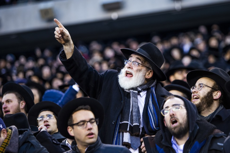 Security Heightened As Tens Of Thousands Gather For Jewish Celebration Of Siyum HaShas