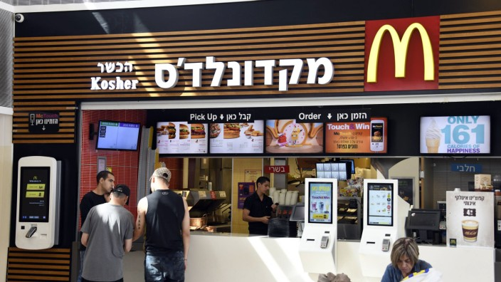 October 27 2017 Beit Shemesh Israel Kosher McDonalds in the Big Fashion Mall a large modern s