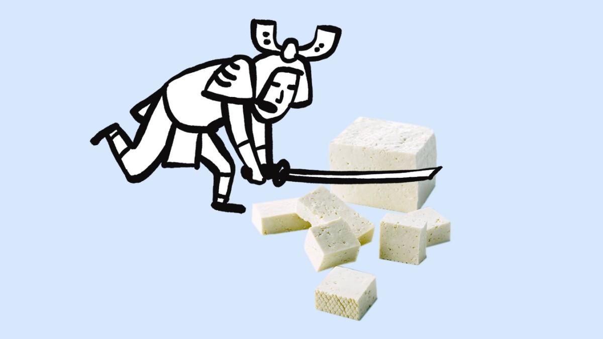 Tofu im Test: Das graue Wunder