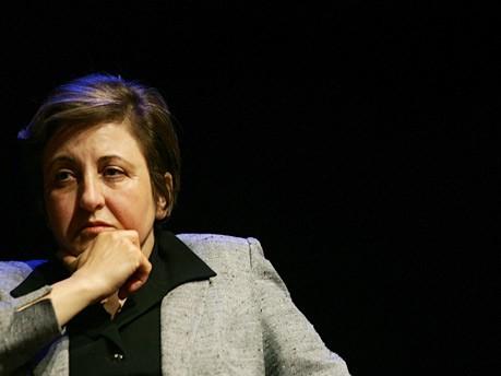 Ebadi, AFP