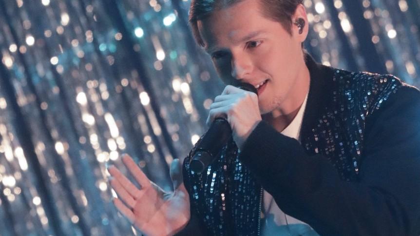 Eurovision Song Contest: Unser Lied für Rotterdam