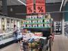 26.02.2020 Waldshut , DEUTSCHLAND , Hamsterkäufe in einem deutschen Discounter , Schweizer Einkaufstourismus (Coronaviru