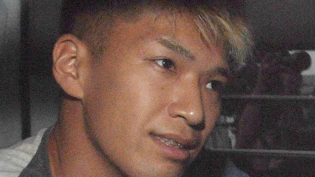 Japan: Todesstrafe für Massenmörder in Pflegeheim