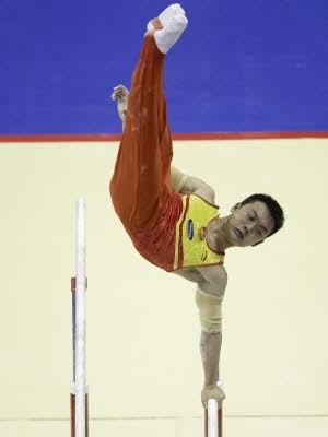 Wang Guanyin ap