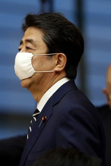 Japan PM Abe Announces End of State Of Emergency For Covid-19 In Japan