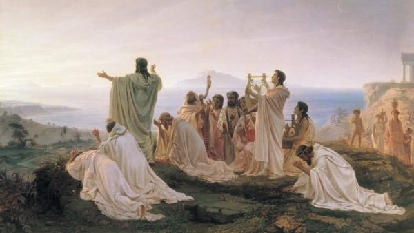Pythagoreans Celebrate the Sunrise