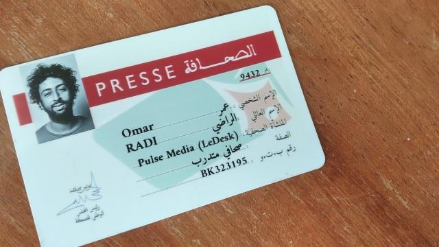 Omar, NSO Geschichte für Medien von Frederik Obermaier.