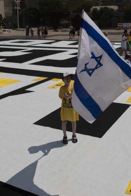 Symbol gegen Israels Annexionsplan