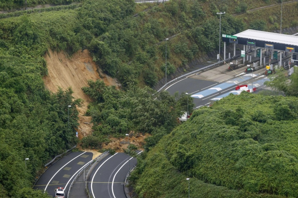 Landslide in Kyoto Photo taken from a Kyodo News helicopter on July 9, 2020, shows the site of a landslide that occurre